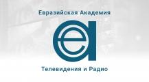 Писатель Режис Жоффре и продюсер Димитрий Корнилофф посетили Крым