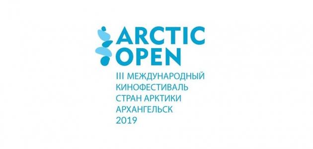«Русская Арктика» стала партнером Третьего Международного Кинофестиваля стран Арктики Arctic Open