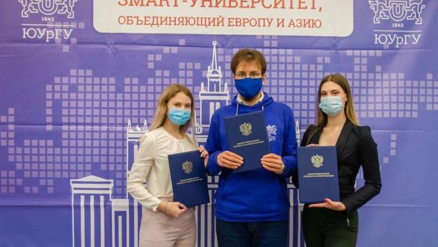 Президент РФ В.В.Путин наградил студентов-журналистов ЮУрГУ Благодарственными письмами
