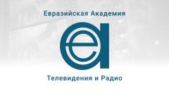 Завершается конкурсный прием научных работ для 20 номера сборника «PR и СМИ в Казахстане. Сборник научных трудов»