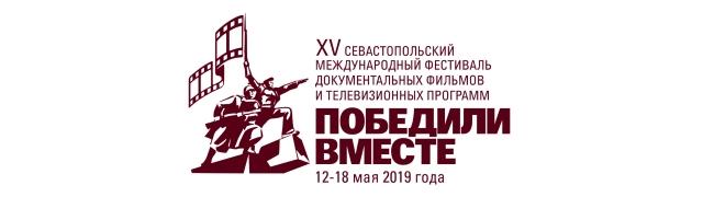 Фестиваль «ПОБЕДИЛИВМЕСТЕ» объявляет о продлении сроков приема заявок
