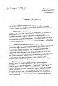 Отсканированные документы
