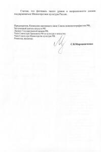 www.unikino.ru